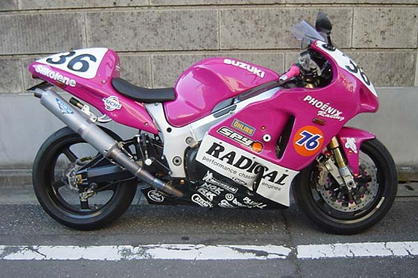 Hayabusa-GsxR1300- - Page 2 Pink_1